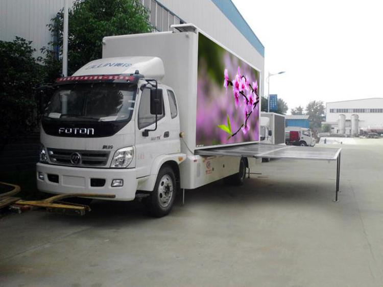 【国五】奥铃LED宣传车(6.8平方)