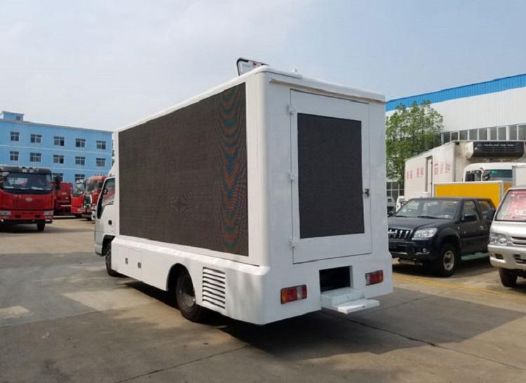 【国五】凯马LED宣传车(6.8平方)