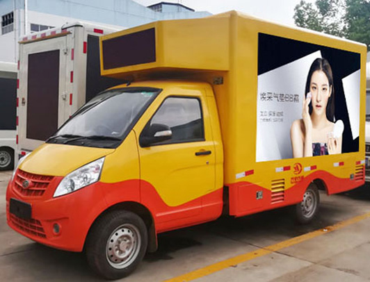 柳机南骏(瑞逸)LED广告宣传车