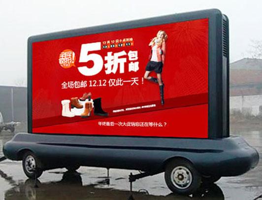 牵引广告车