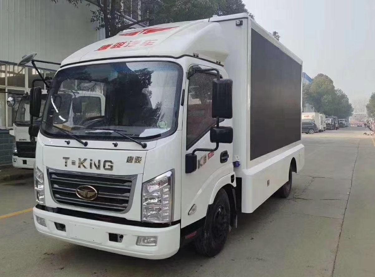 唐骏欧铃国五(国六)中型广告车